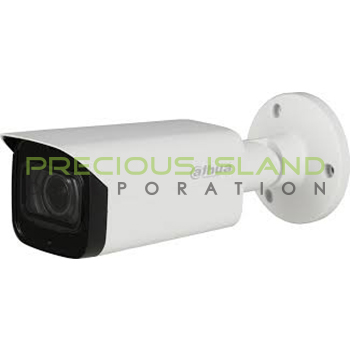 2MP Starlight HDCVI IR Bullet Camera